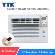 Household Small Air Conditioner Fan Refrigeration Mobile Desktop Air Conditioner Mosquito Net Mini Air Conditioner
