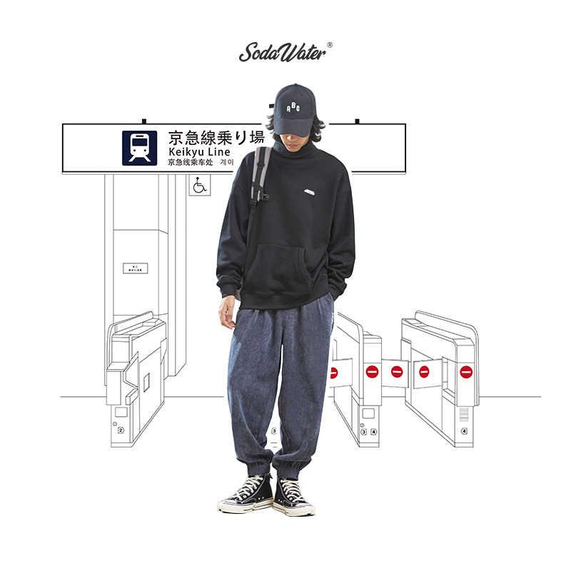 SODAWATER 男性コーデュロイジョガーパンツ 2019 fw ストリート綿 100% 刺繍ズボン男性カジュアル固体ハーレムパンツ 93305 ワット