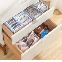 Organisateur de placard de dortoir pour chaussettes, maison séparée, 6/7/11 grilles, soutien-gorge, tiroir pliable
