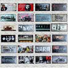 Retro Car Metal Plate Music Star Tin Sign  Wall Bar Pub Garage Coffee Home Art Vintage Decor 30X15CM CH-0169