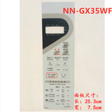 Motherboard-Accessories Microwave Oven NN-GX35WF Panel-Membrane Switch-Button