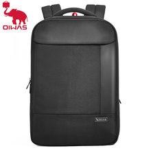 Oiwas классический рюкзак для ежедневной работы бизнес рюкзаки