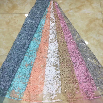Best Quality Peach African Net Lace Fabric High Quality sequins Embroidery Nigerian French Tulle Mesh Lace For Wedding Party