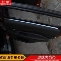 Para mitsubishi outlander 2013-2019 4 pçs/set interior janela guarnição tira de aço inoxidável decoração acessórios do carro-estilo