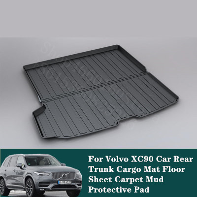 Puou Non-Slip Waterproof 3D For Volvo XC90 2015-18 Mat Rear Trunk Liner Cargo Floor Tray Carpet Guard Protector Car Accessories