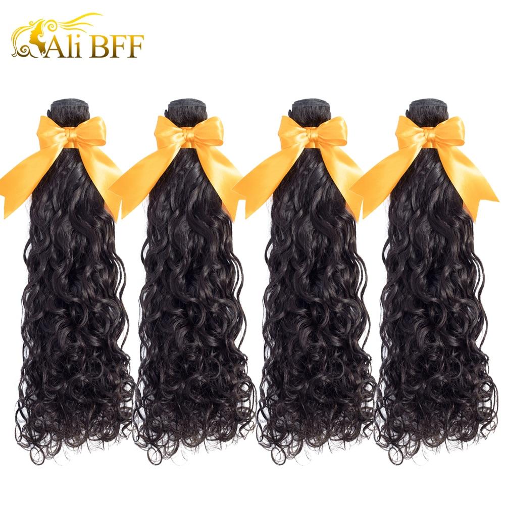 Tissage en lot brésilien naturel Remy ondulé-ALI BFF | 1B #, Extensions de cheveux, 3 pièces
