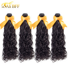 Brazilian Water Wave Bundles ALI BFF Human Hair Weave Bundles Natural Water Wave Hair Extensions 1B# Remy Hair 3 Pieces(China)