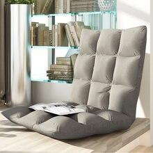 VESCOVO Preguiçoso sofá tatami dobrável único janela descansando cadeira cadeira do computador cadeira do sofá preguiçoso