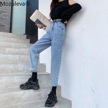 Straight Jeans High-Waist Women Pant Buttons Streetwear Zipper Vintage Female Mozuleva