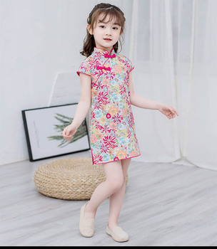Summer Dresses Styles Chinese Cheongsams For Girls Traditional Chinese Dress For Children Tang Suit Baby Costumes