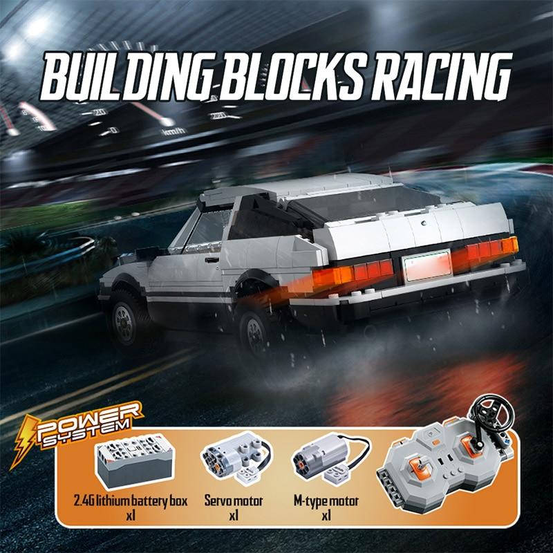 Cada Remote Control Racing Car AE86