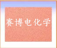 Foam Copper, Battery Grade Foam Copper, Supercapacitor Collector, Catalyst