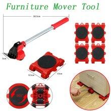 Nova ferramenta de transporte levantador móveis pesados conjunto motor 4 mover rolo 1 barra roda para levantar móveis em movimento ajudante