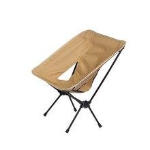 Высококачественные бежевые уличные складные стулья для кемпинга, сверхлегкая детская мебель, расслабляющий стул, рыболовные принадлежнос...