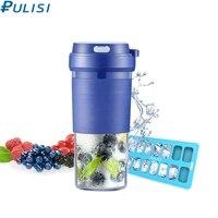 PULISI Tragbare Entsafter Mixer Maschine Mixer Mixer Tasse Maker Lebensmittel Prozessor Smoothie Elektrische USB Obst Entsafter 300ml auf