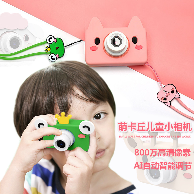 Hot Selling Fifth Generation Children Camera Toy-Photo Shoot Fun Mini Digital Camera Cartoon Video Camera image