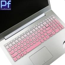 Чехол для клавиатуры ноутбука 15,6