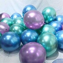 15 шт 10 дюймов Хромированные Металлические Русалочки разноцветные латексные воздушные шары металлические глобусы Свадебные Детские вечерн...