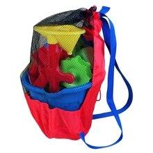 Swimming Waterproof Bags Drawstring Pouch Portable Beach Sandproof Shoulder Bag Sackpack Foldable Mesh Bag Children Kids