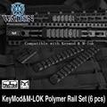 WADSN Тактический KeyMod & M-LOK полимерная направляющая набор (6 шт.) Picatiny рельсы крышка Страйкбола Защита от рук защитный оружейный светильник аксе...