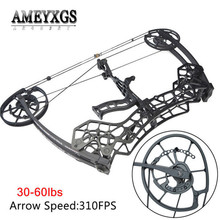 1set Aluminum Compound Bow 30-60lbs Adjustable Pulley Bow Outdoor Hunting Fishing Shooting Steel Ball Bow Archery Accessories 1set metal alloy 38inch compound bow 30 55lbs adjustable pulley bow for outdoor hunting sports shooting training archery bow