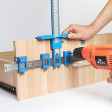 Multifunctional Furniture Carpentry Punch Locator Drill Guide Ruler Woodworking Hole Locator Adjustable Drilling Positioner Tool