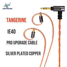 Zephone tangerine 0.78 mmcx/ie/a2dc 2.5/3.5/4.4mm prata-chapeado cobre fone de ouvido atualização cabo-adequado para ie40