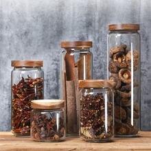 Стеклянные банки с деревянной крышкой герметичная емкость кухонные