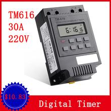 TM616 30A 220V Weekly Programmable Electronic Timer Digital Time Switch 7 Day Heavy Duty Digital Electric Din Rail Mount Timer