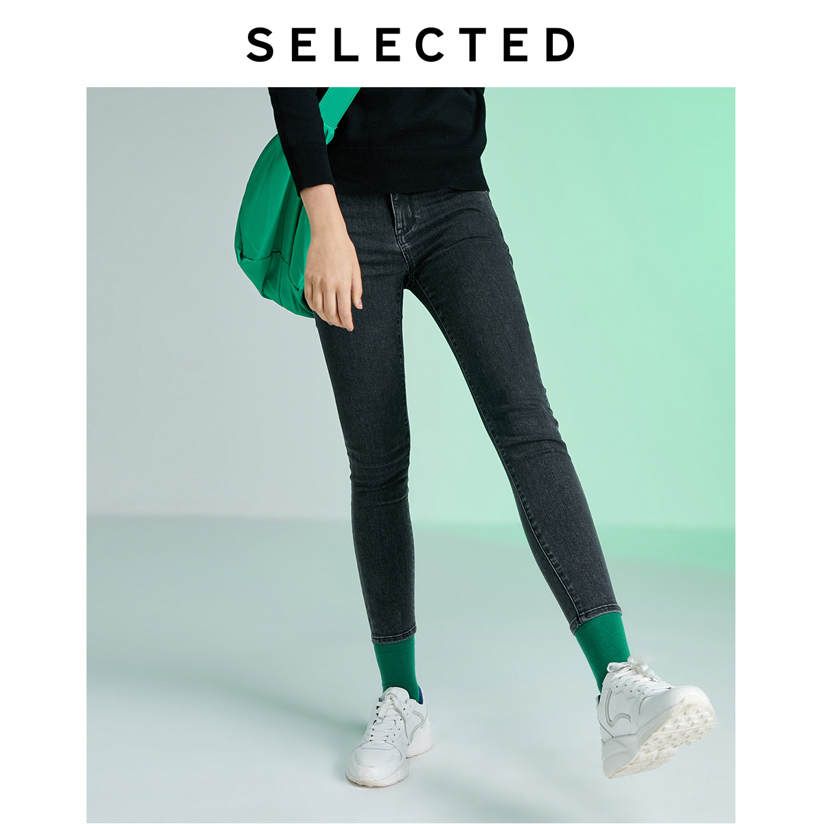 SELECTED Women's Stretch Cotton Dark Grey Skinny Jeans Lab|419432501
