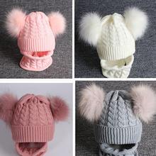Новинка 2020 зимняя шапка для маленьких мальчиков и девочек