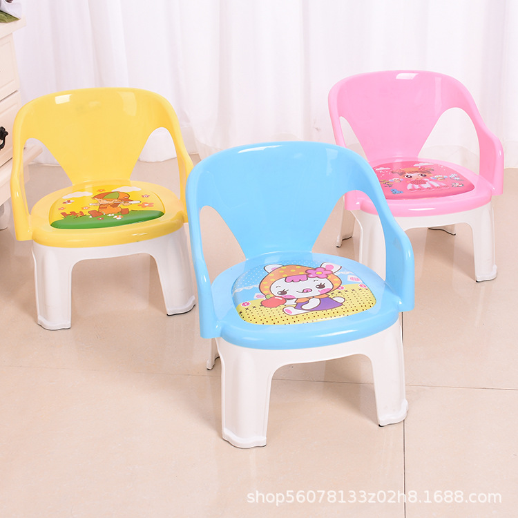 Excellent Graces Plastic Children Dining Chair Sub-Baby Jiaojiao Armchair Eating Dining Chair Small Bench Thick Wholesale
