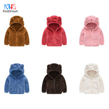 Детские Зимние флисовые куртки из искусственного меха парки
