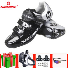 Sidebike-zapatos de Ciclismo de carretera para hombre y mujer, conjunto de Pedal adicional, zapatillas deportivas con bloqueo automático
