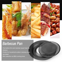 цена на Portable Round Shape Smokeless Indoor Barbecue Grill with Brush Non-Stick Barbecue Pan Roasting Tray Kitchen BBQ Cooking Tools