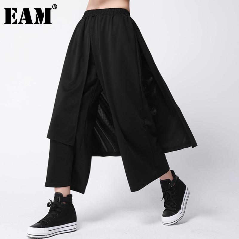 [EAM] 2021 New Spring Autumn High Elastic Waist Black Loose Long False Two Wide Leg Pants Women Trousers Fashion Tide JK908 1