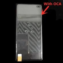 5pcs LCD קדמי מגע מסך זכוכית עדשה עם OCA דבק לסמסונג גלקסי s8 G950 S20 S9 S10 בתוספת הערה 8 חיצוני זכוכית + OCA סרט