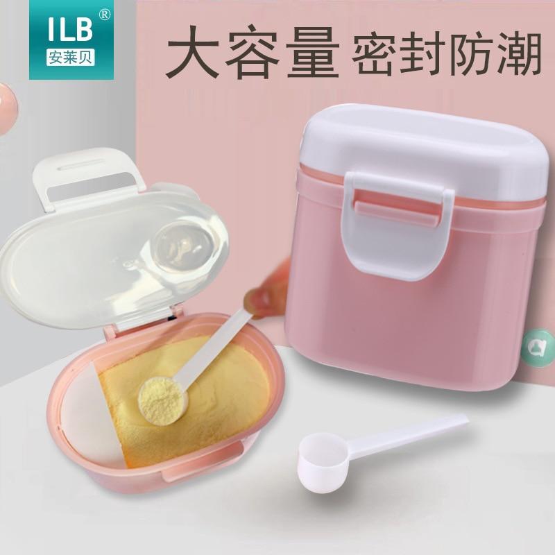 Baby Milk Box Portable Nursing Infant Milk Powder Storage Box Small Snack Box Large Capacity Sealed Milk Container
