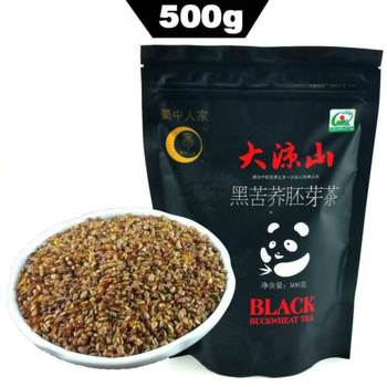 Black Buckwheat Tea Health Care Beauty Tea Organic Bitter Buckwheat Herbal Chinese Tea 500g 1