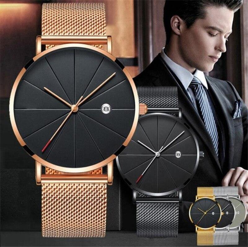 Reloj Hombre Men Watch Man Steel Watches Classic Quartz Date Wristwatch Casual Mesh Belt Masculino Relogios Relojes Para Hombre