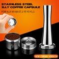 ICafilas Vip Link нержавеющая сталь многоразовый фильтр для кофе многоразового использования капсула чашка Pod трамбовки для Illy машина заправка
