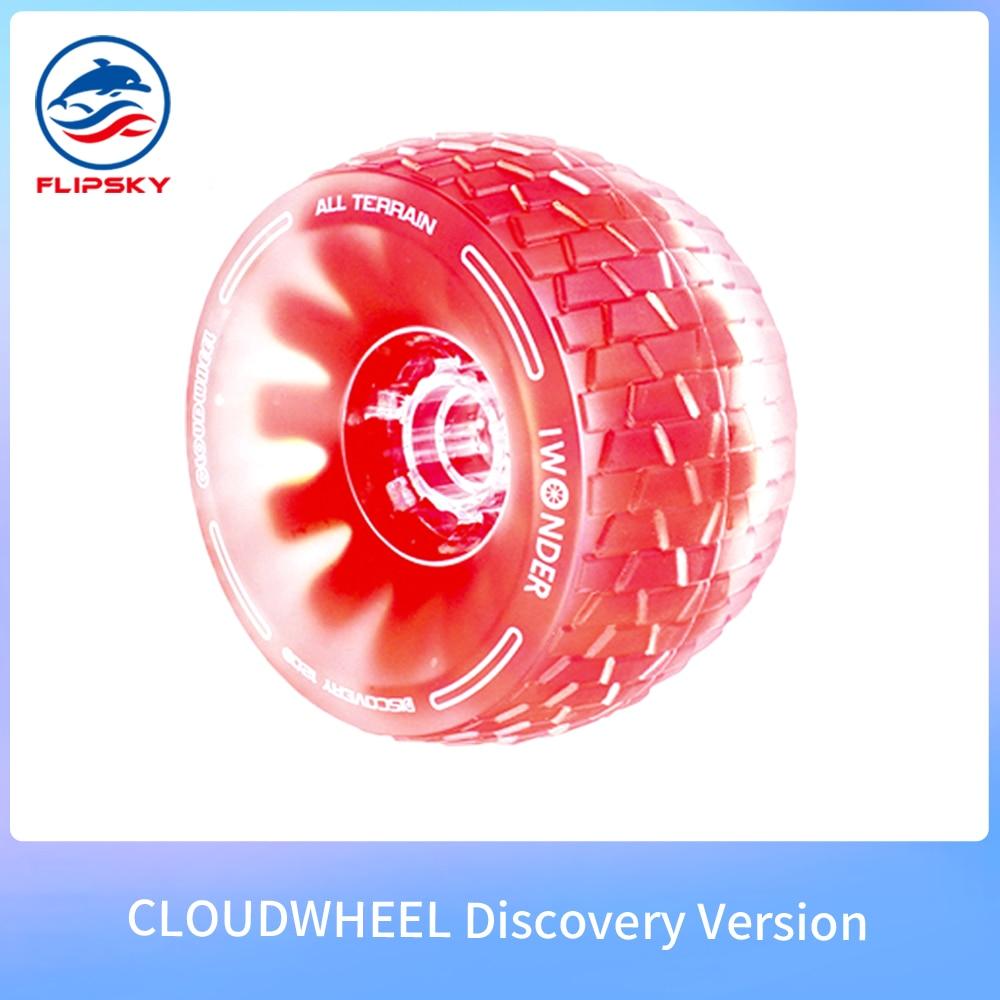 Внедорожный Электрический скейтборд CLOUDWHEEL, колеса для Лонгборда (новейшая версия для открытия 120 мм)