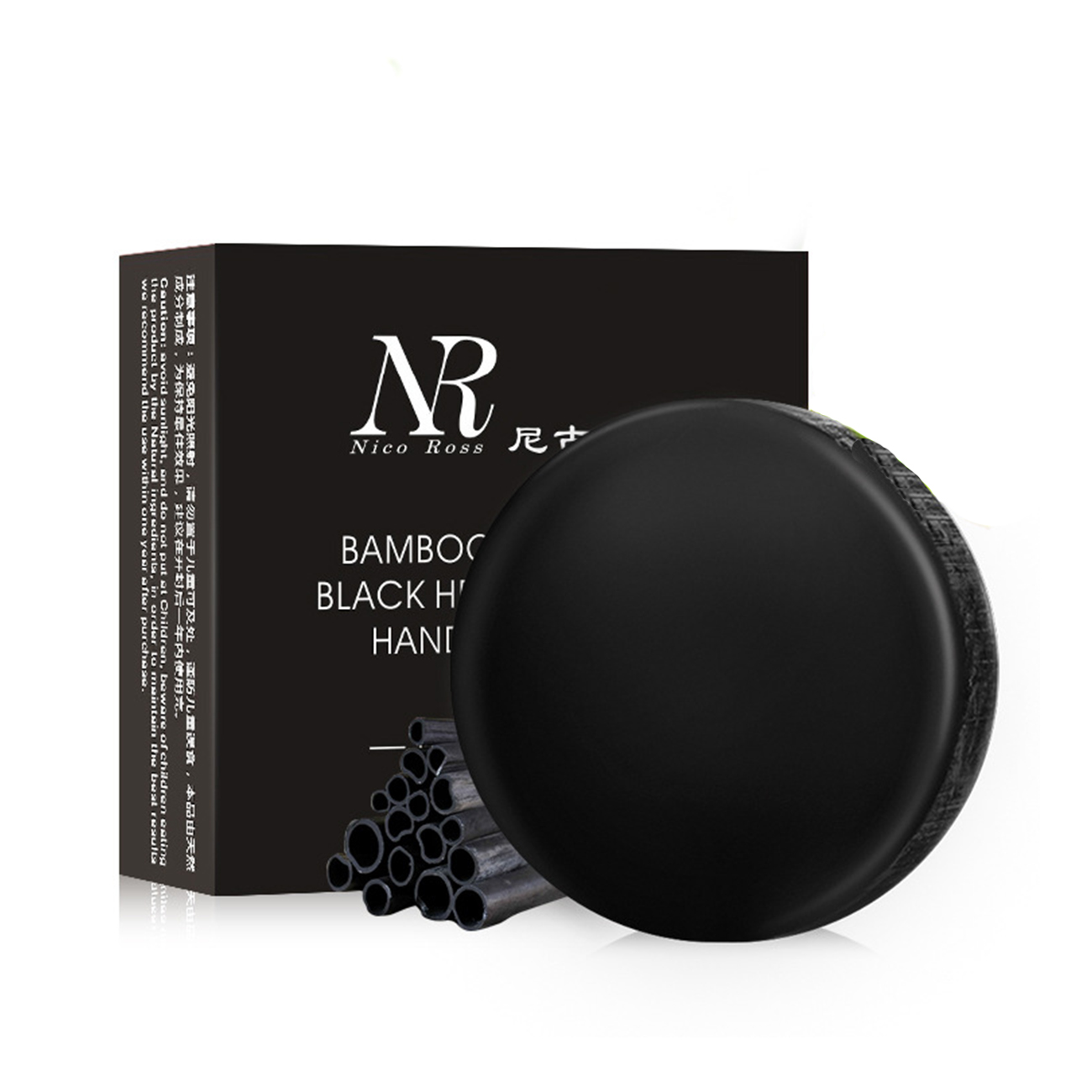 1piece Portable Soap Bamboo Charcoal Washing Soap Hand Bath Clean Mini Essential Oil Soap Skin Care for Outdoor Travel