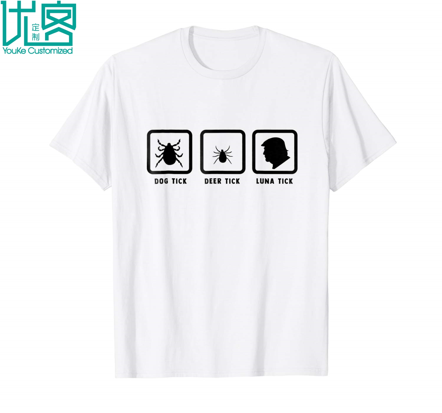 Lunatic Dog Tick Pun Joke T Shirt Anti Trump Tee Shirt 2019 Summer Men's Short Sleeve T-Shirt image