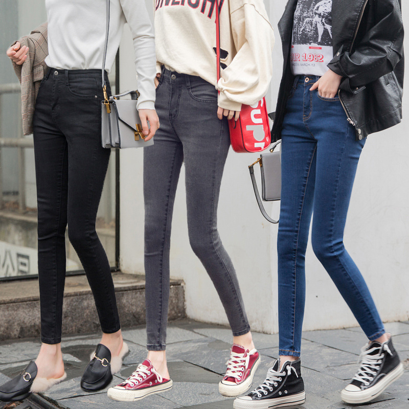 Skinny Slim Jeans For Women Vintage Pencil Jean High Quality Denim Pants  Stretch Korean Jeans For Woman Autumn Trousers