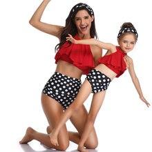 2020 Семейные парные купальники для матери и девочки бикини