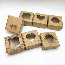 50pcs 6.5x6.5x3cm Piccolo Kraft regalo di carta scatola di imballaggio, cartone kraft sapone fatto a mano contenitore di caramella, personalizzato mestiere contenitore di regalo di carta