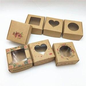 Image 1 - 50pcs 6.5x6.5x3cm Piccolo Kraft regalo di carta scatola di imballaggio, cartone kraft sapone fatto a mano contenitore di caramella, personalizzato mestiere contenitore di regalo di carta
