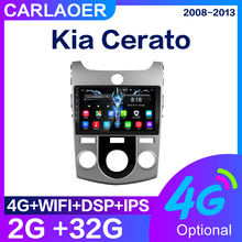 Car Radio for KIA Forte Cerato 2 TD 2008 2009 2010 2011 2012 2013 GPS 2din Android 10 Multimedia Player 2 din 4G GPS DVR Camera