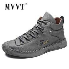Новинка; Модные кожаные мужские ботинки; Зимние удобные ботинки